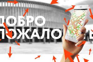©Изображение с сайта creativecult.ru