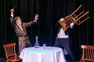 Спектакль в «Черном театре DREAM» ©Фото из архива «Черного театра DREAM»