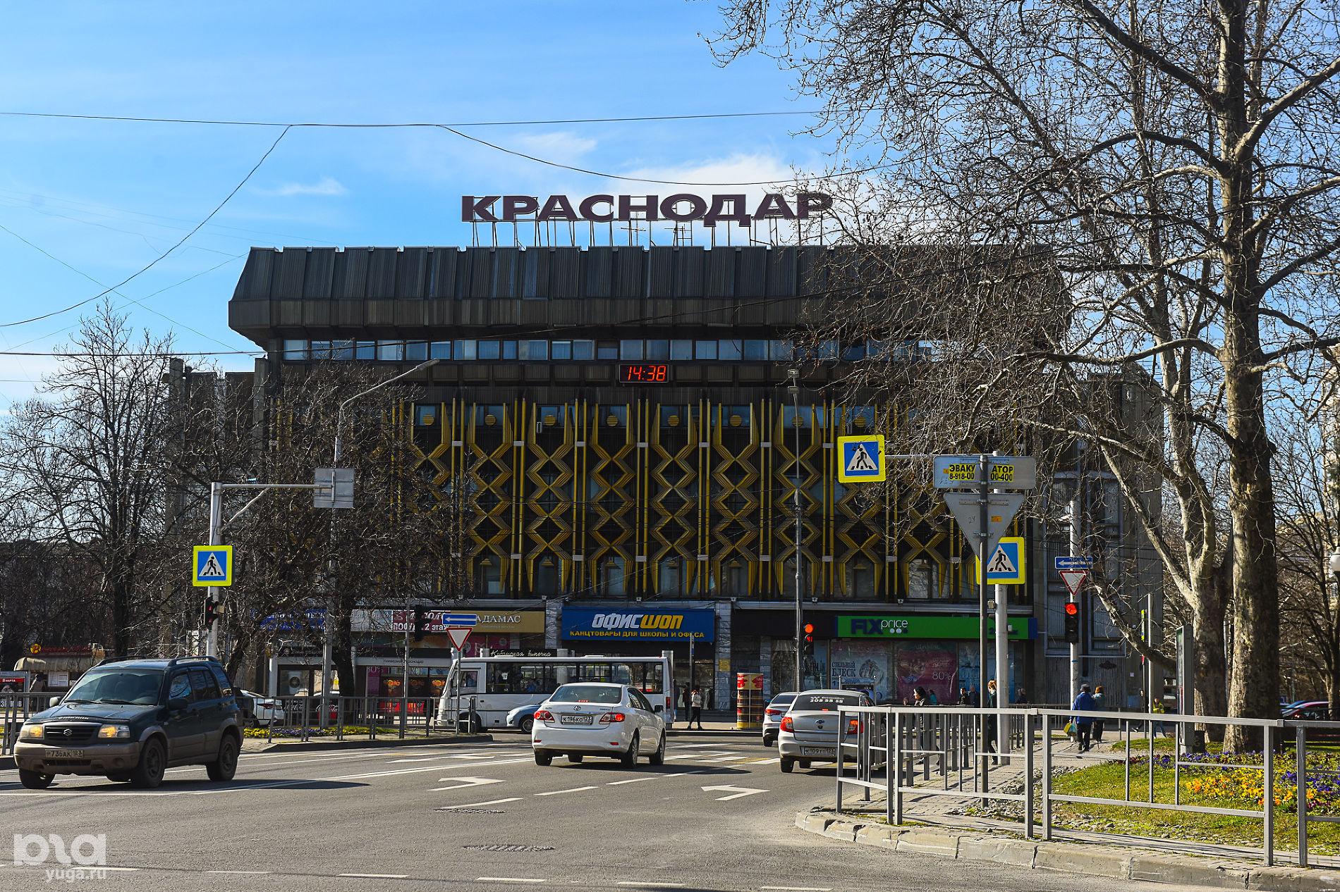 Универмаг «Краснодар», 2020 год ©Фото Елены Синеок, Юга.ру