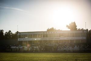 Стадион «Труд» ©Фото Елены Синеок, Юга.ру