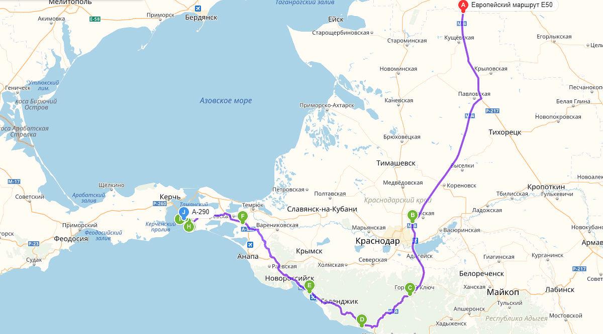 Самый длинный маршрут ©Скриншот с сервиса «Яндекс.Карты»