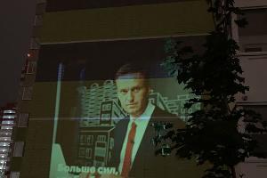 ©Фото из телеграм-канала «Навальный Краснодар», t.me/navalny_krd