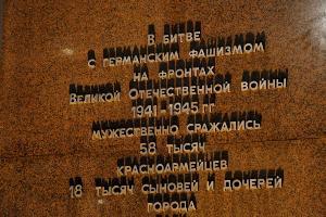 ©День памяти и скорби в Краснодаре