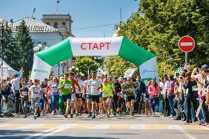 Зеленый марафон — 2017 ©Фото предоставлено пресс-службой Сбербанка