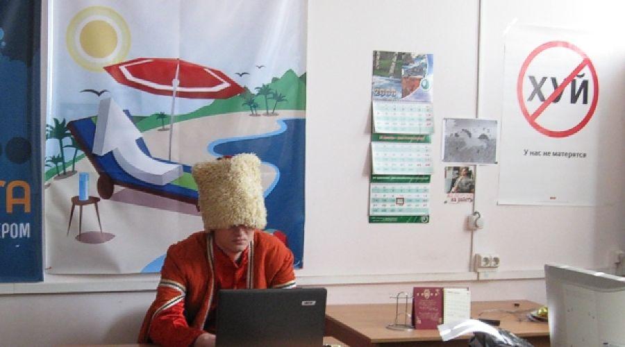 У нас системные администраторы, например, бывают и такие ©Фото Юга.ру