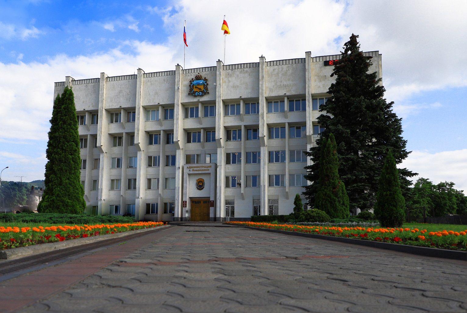 В администрации Владикавказа появился круглосуточный многоканальный дежурный центр