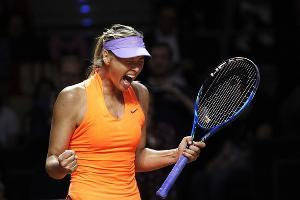 Мария Шарапова ©Фото из аккаунта WTA в Twitter, twitter.com/WTA