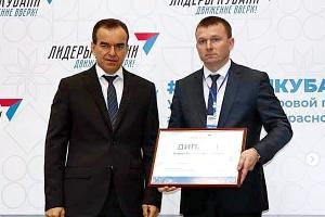 Вениамин Кондратьев и Евгений Пергун ©Фото со страницы instagram.com/evgeniypergun