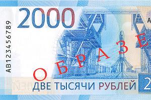 ©Фото с сайта cbr.ru