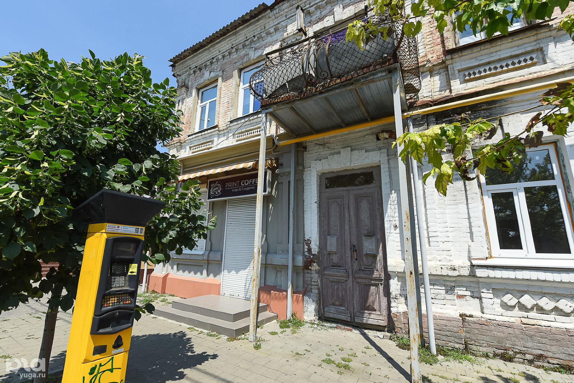 Дом мещан Петренко в Краснодаре, улица Буденного, 157 ©Фото Елены Синеок, Юга.ру