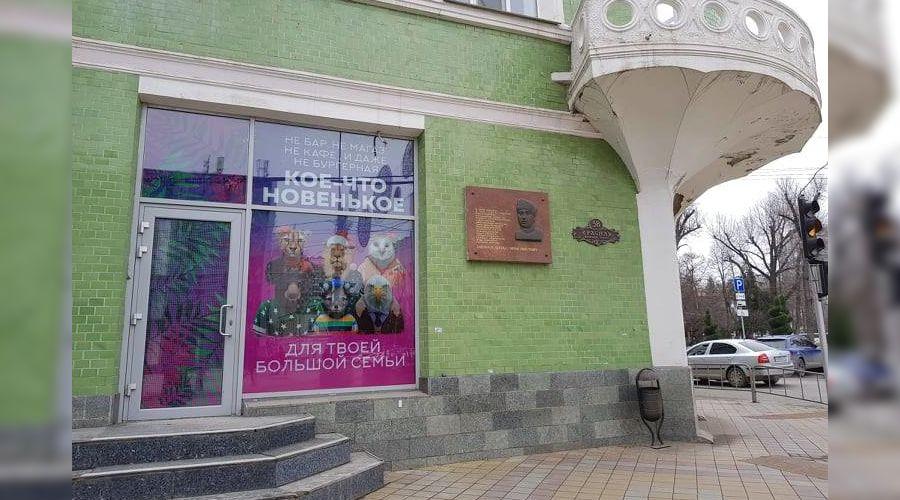 ©Фото со страницы Андрея Помидорова в фейсбуке, facebook.com/pomidorrov