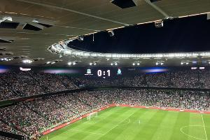 Матч Лиги чемпионов «Краснодар» — «Порту» ©Фото Юга.ру