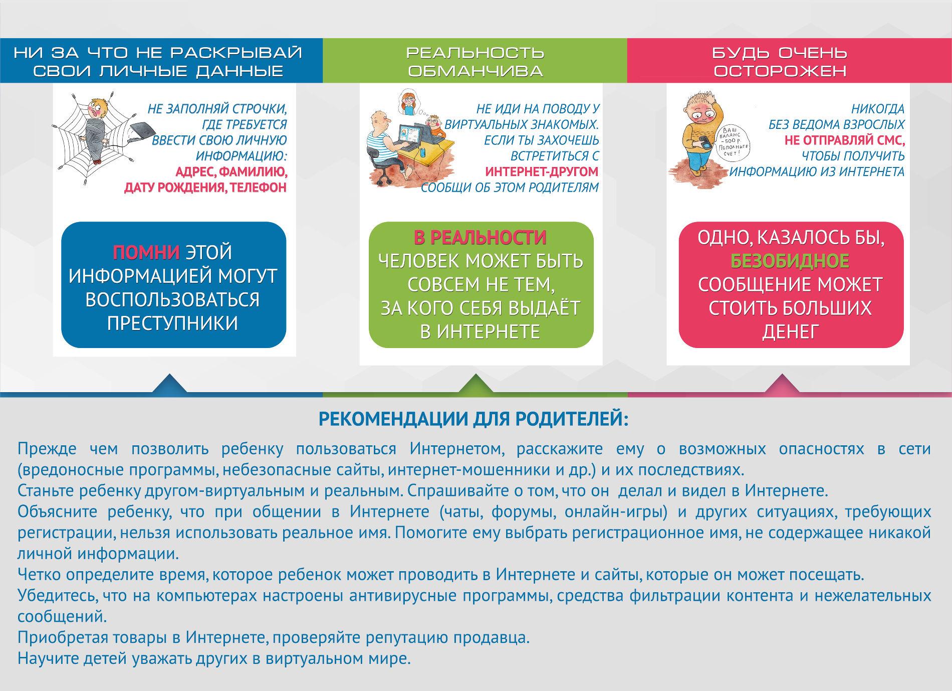 ©Фото пресс-службы ГУ МВД России по Краснодарскому краю