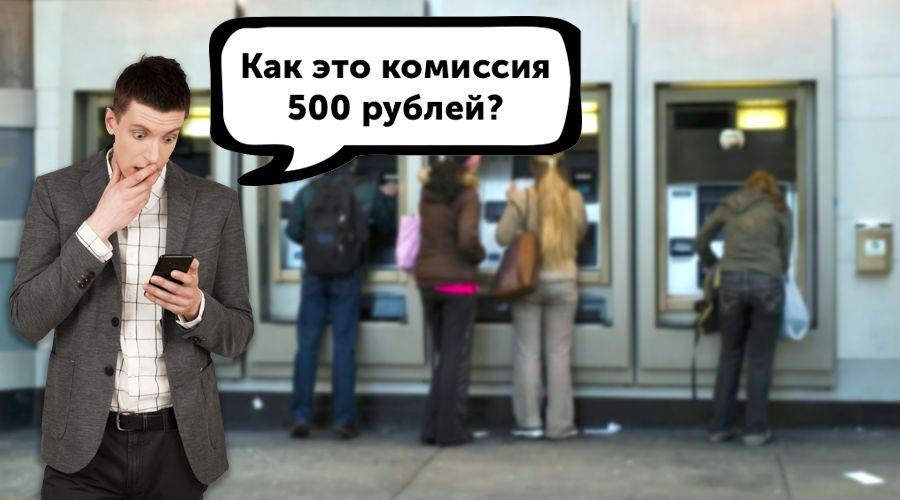 быстрые кредиты онлайн украина без отказа