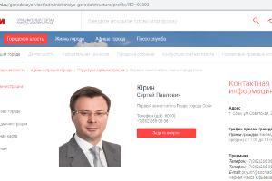 ©Скриншот страницы сайта sochi.ru