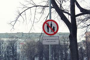 ©Фото с сайта julpic.blogspot.ru