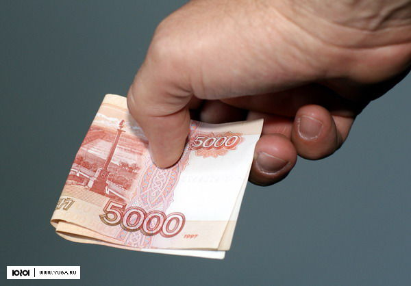 получение взятки до 5000 рублей только каждому