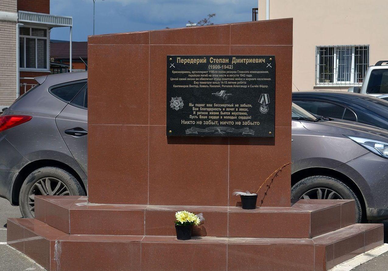 Памятник Степану Передерию в Краснодаре ©Фото Юга.ру