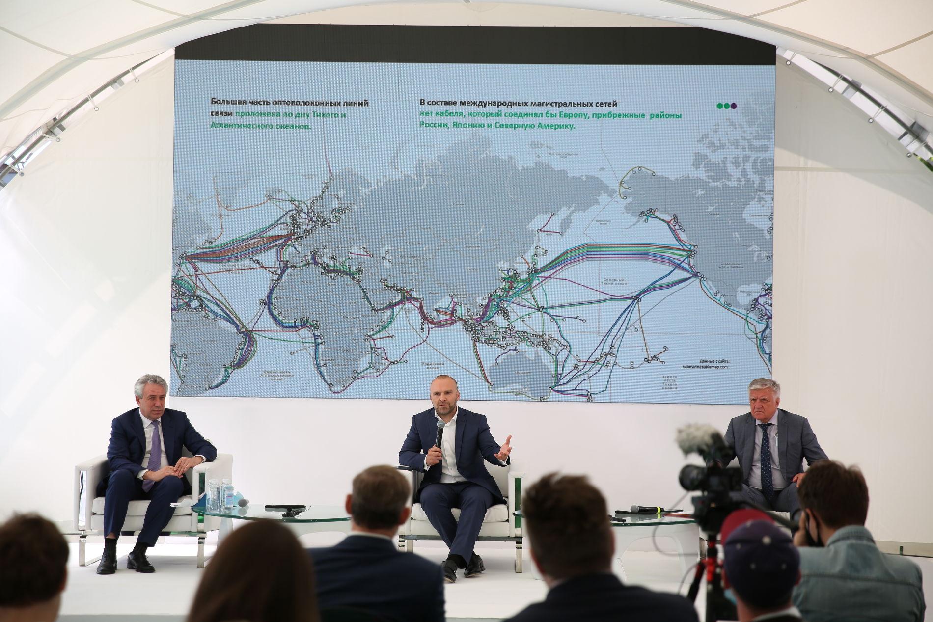 Пресс-конференция МегаФона и «Росгеологии», Санкт-Петербург ©Фото предоставлено пресс-службой МегаФона