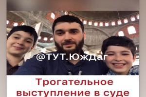 ©Скриншот страницы Хабиба Нурмагомедова, www.instagram.com/khabib_nurmagomedov