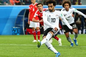Мохаммед Салах ©Фото с сайта ru.fifa.com