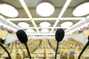 Пленарное заседание Госдумы ©Фото пресс-службы Государственной Думы Российской Федерации