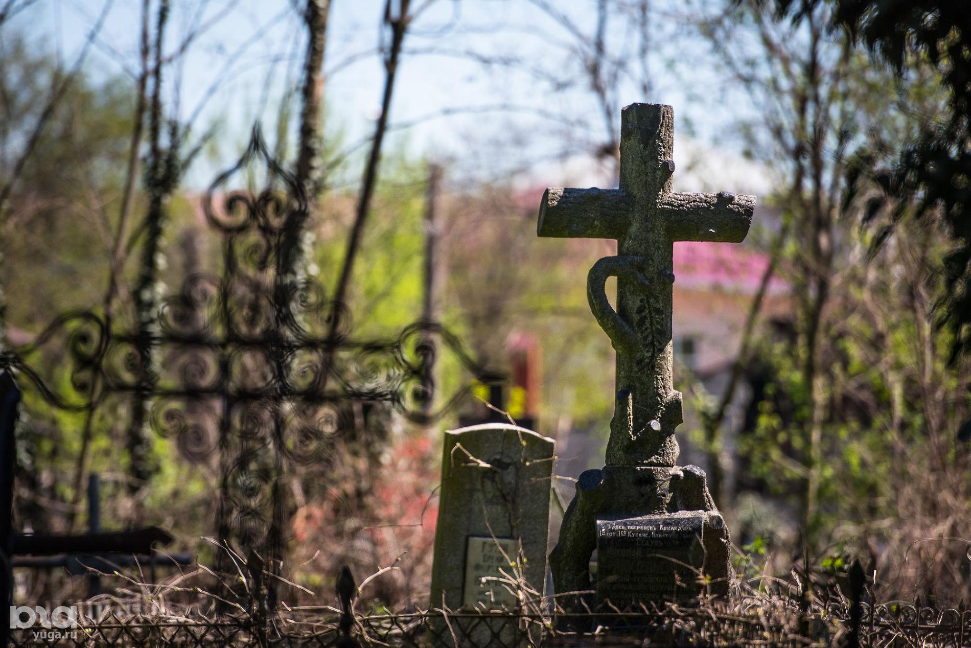 Всесвятское кладбище Краснодара ©Фото Елены Синеок, Юга.ру