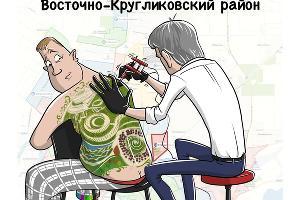 ©Рисунок Алексея Рыженко в инстаграме, instagram.com/ryzhenko.a.v/