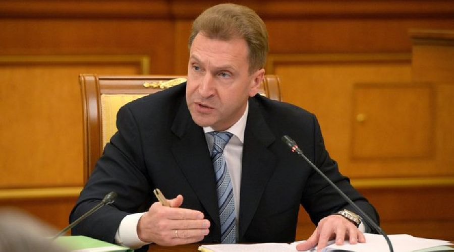 Игорь Шувалов ©Фото с сайта government.ru