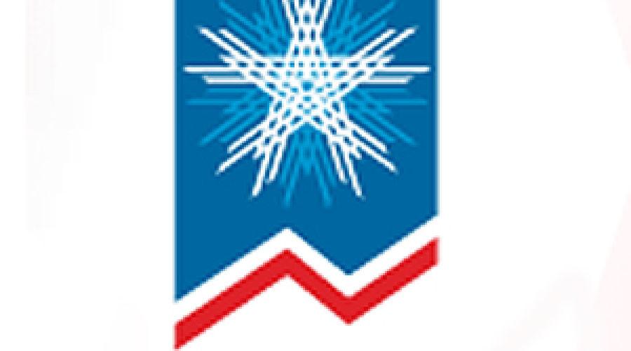 Логотип олимпийской заявки Сочи-2014. Фото - sochi2014.com ©Фото Юга.ру