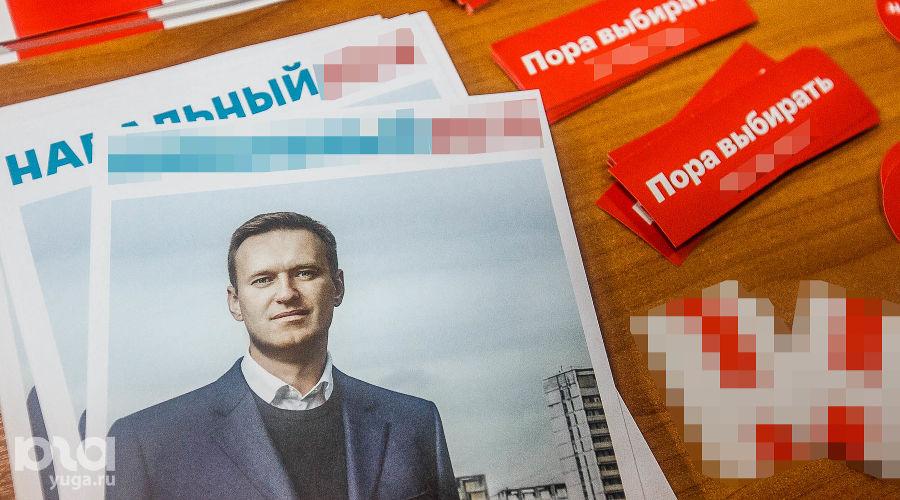 ©Фото Михаила Чекалова, Юга.ру