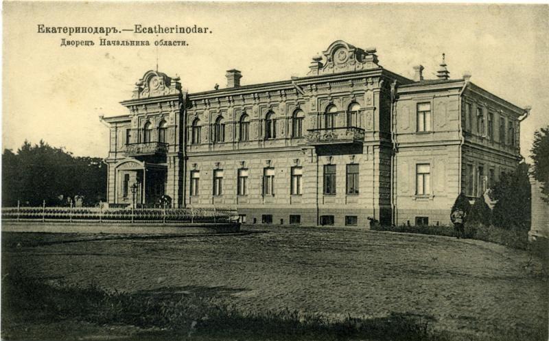Бывший атаманский дворец — здание, в котором проходили заседания Войскового правительства Кубанской области
