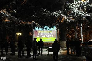 В Южной Осетии прошел 2 тур президентских выборов ©Сергей Карпов. ЮГА.ру
