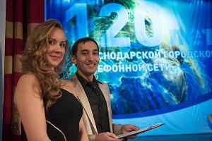 Празднование 120-летия со дня основания телефонной связи в Краснодаре ©Елена Синеок, ЮГА.ру