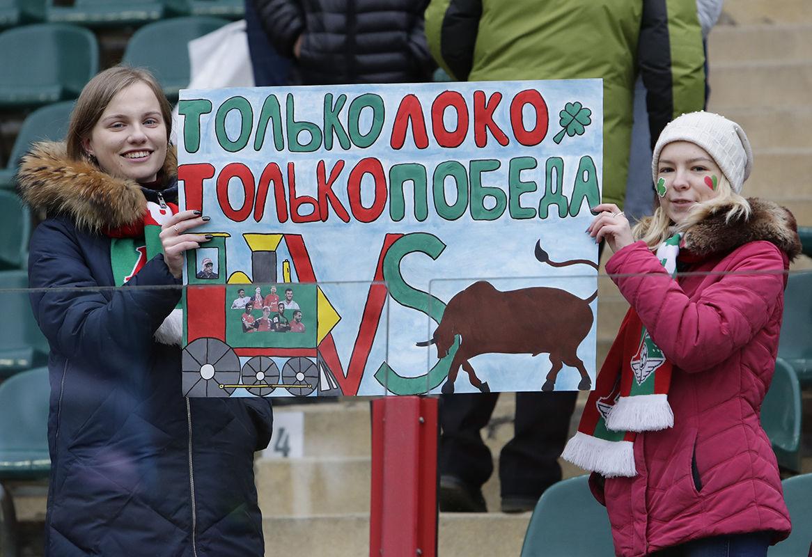 Матч «Локомотив» — «Краснодар» ©Фото пресс-службы ФК «Локомотив»