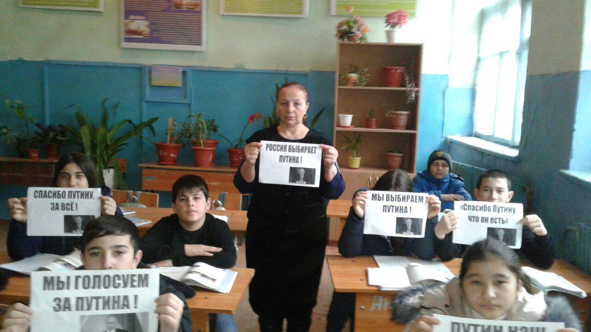 ВДагестане внезаконной агитации участвовали школьники
