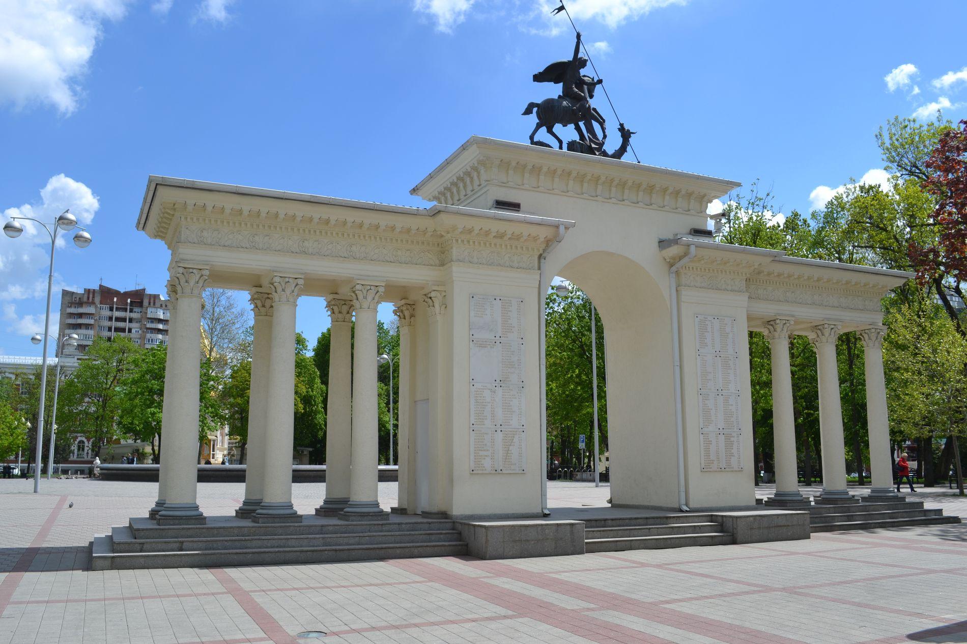 Мемориальная арка «Ими гордится Кубань» в сквере им. Жукова