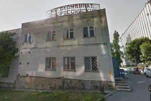 ©Скриншот google-панорамы Новороссийского мясокомбината, google.com/maps/