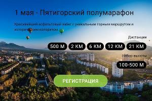 ©Скриншот сайта kavkaz.run
