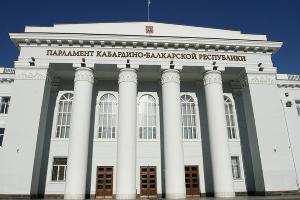 Здание парламента Кабардино-Балкарии ©Фото с сайта kbrdum.ru