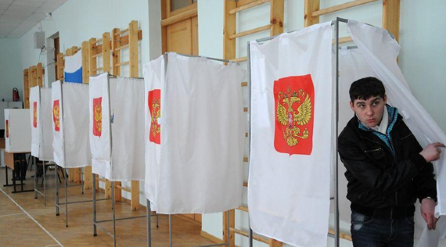 Выборы  ©Фото Елены Синеок, Юга.ру