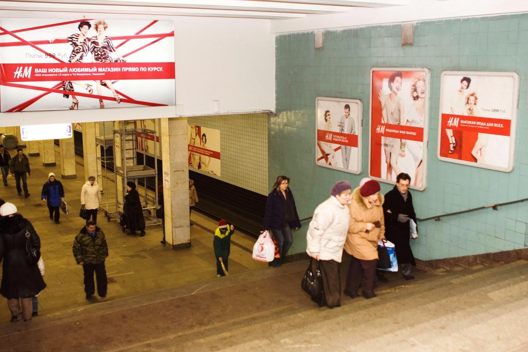 Так выглядело монобрендирование станции «Войковская» в 2009 году ©Изображение с сайта sostav.ru