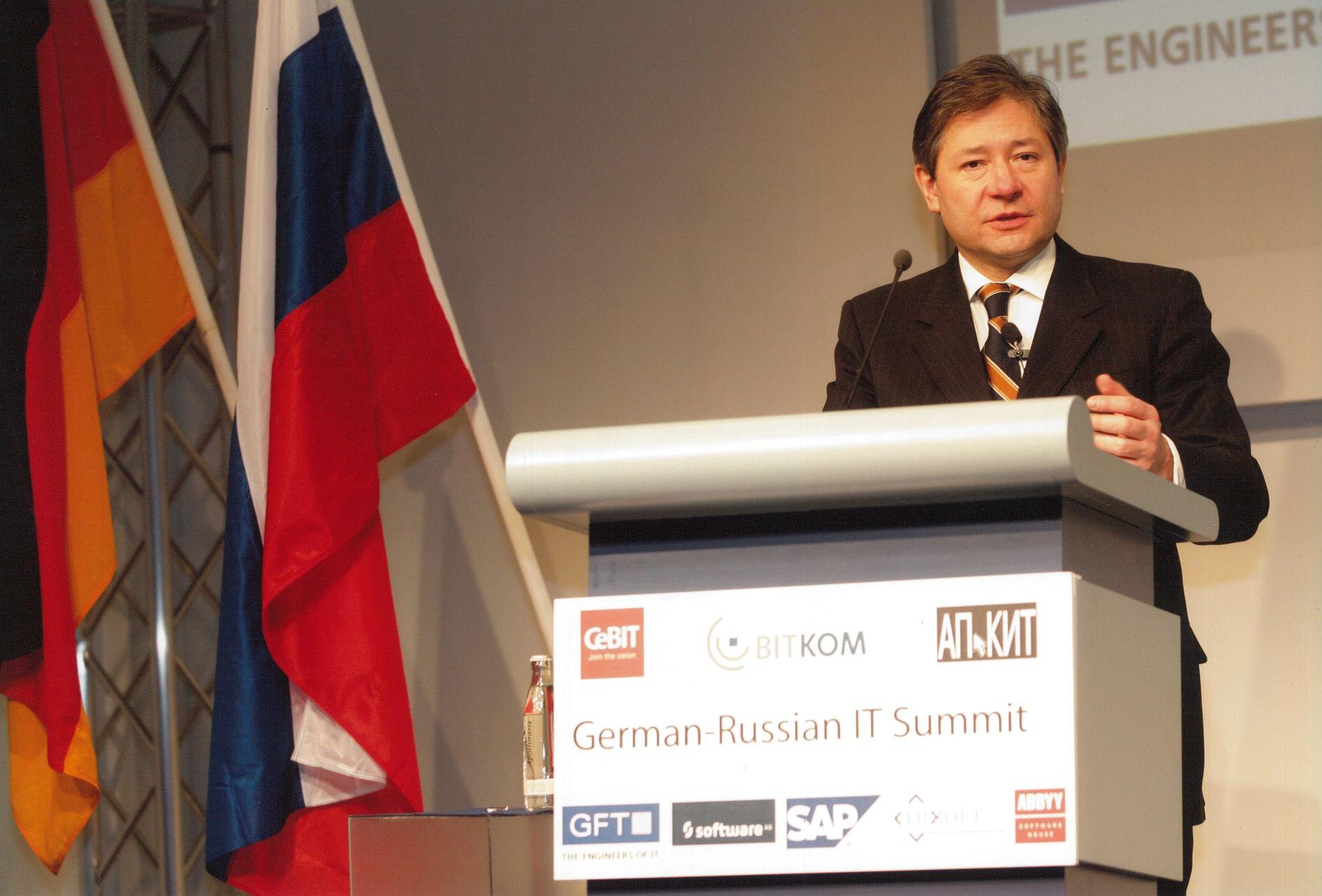 Леонид Рейман на Международной выставке информационных технологий CeBIT-2007 ©Изображение предоставлено Леонидом Рейманом