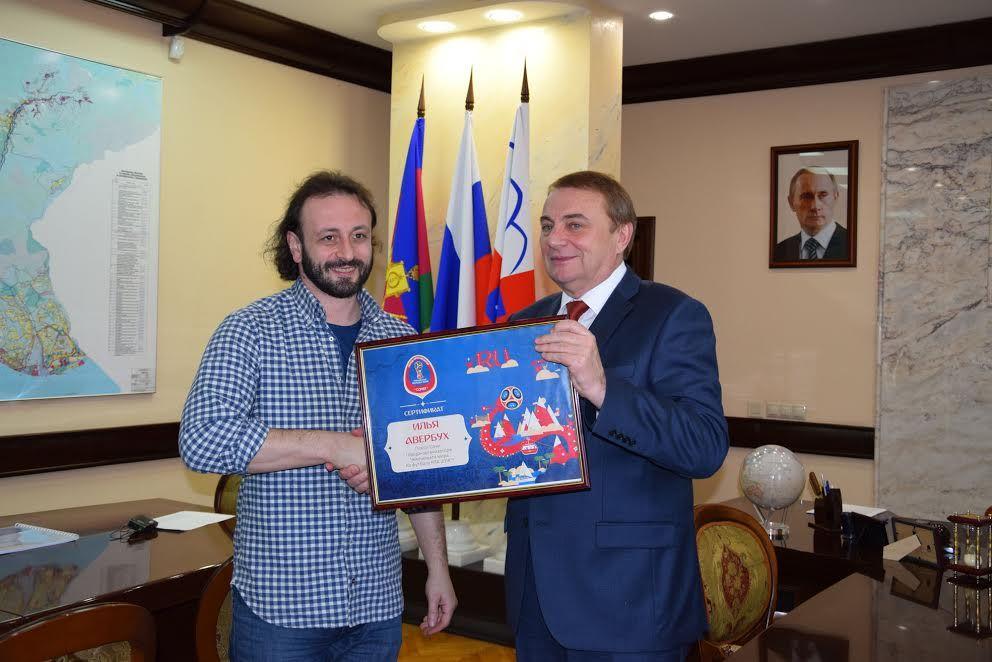 Илья Авербух стал послом Сочи наЧМ