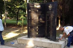Стела в память о погибших при крушении Ту-154 в Сочи ©Фото пресс-службы администрации Сочи