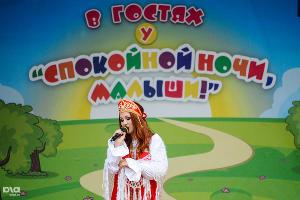 """50-летие телепередачи """"Спокойной ночи, малыши!"""" в Сочи ©Нина Зотина, ЮГА.ру"""