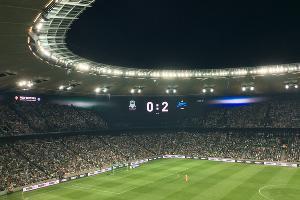 Фан-сектор на матче «Краснодар» — «Зенит»  ©Фото Юга.ру