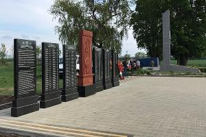 Мемориал 89-й Армянской стрелковой дивизии ©Изображение пресс-службы Брюховецкого района