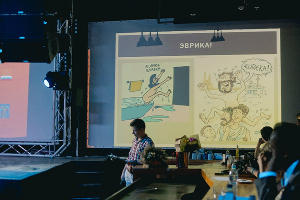© Фото с сайта ru.scienceslam.net