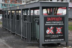 Контейнеры для сбора мусора ©Фото Елены Синеок, Юга.ру